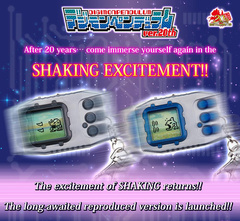 Digital_monster_ver_20th_anniversary_pendulum_limited_edition_1530857462