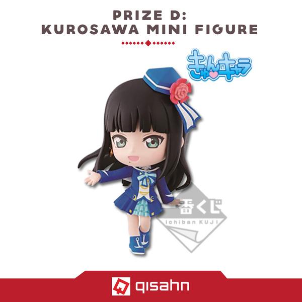 Kuji_love_live_sunshine_5th_1531195399