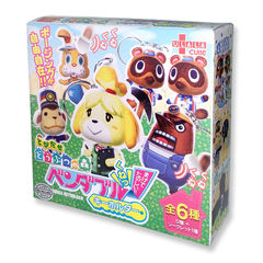 Animal Crossing New Leaf Bendable Rubber Keychain