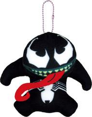 Marvel Venom Mascot Keychain