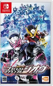Kamen_rider_climax_scramble_1533522151