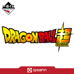 Kuji - Dragonball Super The 20th Film