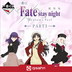 Kuji - Fate/Stay night [Heaven's Feel] PART 3