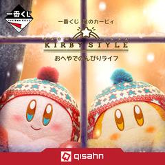 Kuji - Kirby Style ~Relax~