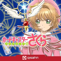 Kuji - Cardcaptor Sakura: Brolly