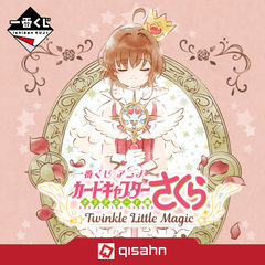 Kuji - Cardcaptor Sakura Clear Card~ Twinkle Little Magic