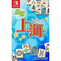 Mahjong Solitaire Shanghai Refresh