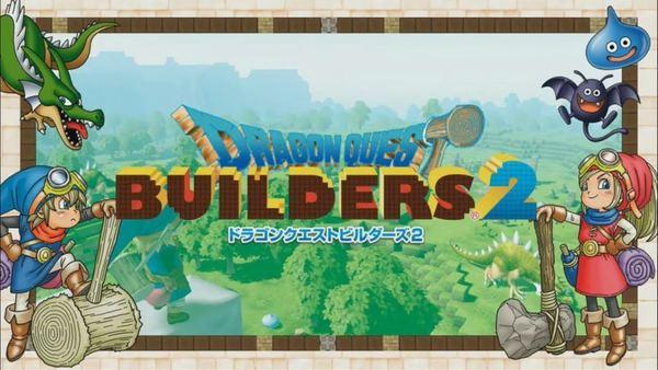 Dragon_quest_builders_2_1539751435
