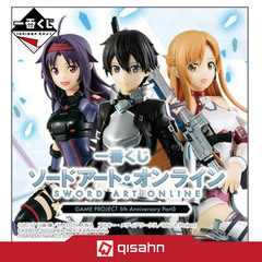 Kuji - Sword Art Online GAME PROJECT 5th Anniversary Part 3