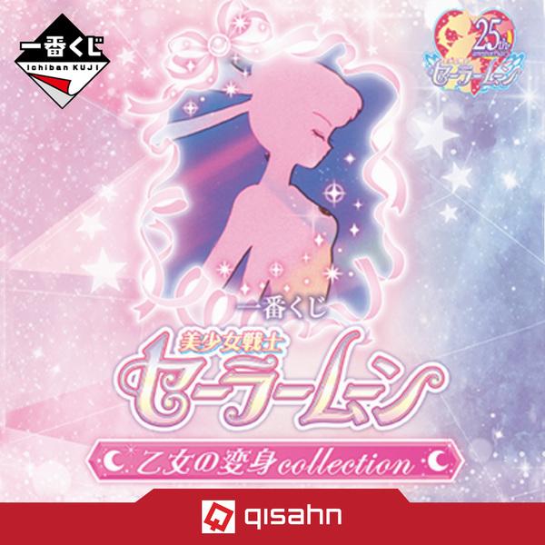 Kuji_sailor_moon_transform_collection_1542091956