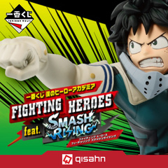 Kuji - My Hero Academia FIGHTING HEROES feat. SMASH RISING