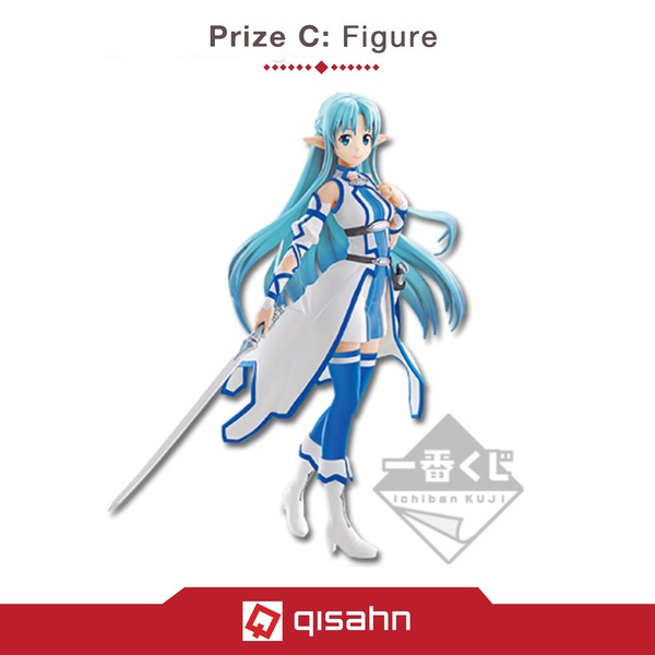Kuji_sword_art_online_alicization_1542946268