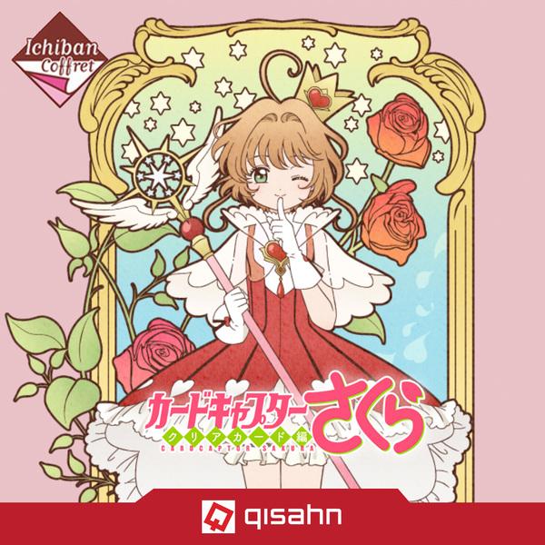 Kuji_cardcaptor_sakura_clear_card_coffret_1543831186