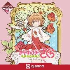 Kuji - CardCaptor Sakura Clear Card Coffret