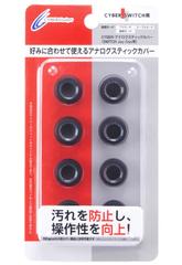 CYBER Switch Joy-Con Analog Stick Cover