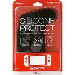 Answer Silicon Protector for Nintendo Switch Pro Controller