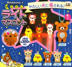 Rilakkuma Nightfall Light Mascot