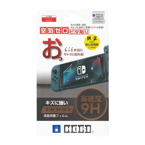 Hori_nintendo_switch_tempered_glass_screen_protector_1544522301