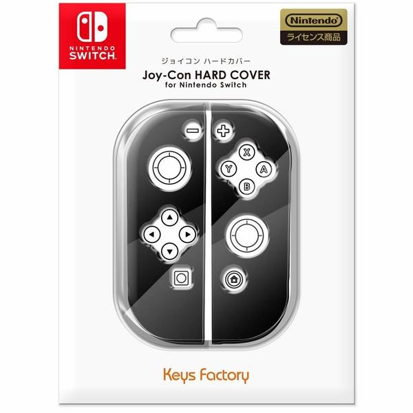 Keys_factory_joycon_hard_cover_1545112554