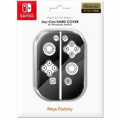 Keys Factory Joy-Con Hard Cover