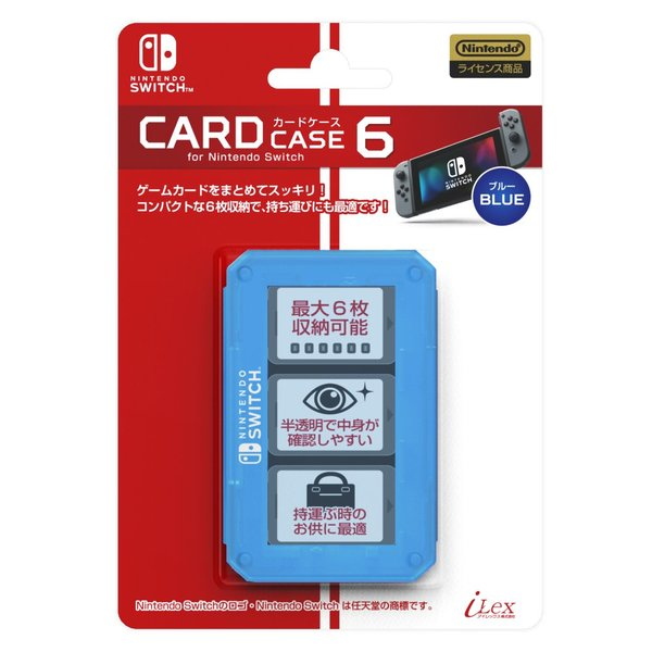 Nintendo_switch_game_card_storage_case_6_1545129152