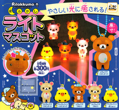 Gacha_rilakkuma_night_light_1545721784