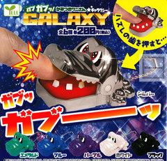 Gacha - Gabugabutsu Kamitsuki Alligator Galaxy