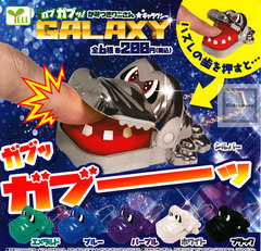 Gacha - Alligator Dentist