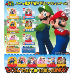 Gacha - Super Mario Jump & Seesaw Water Game Collection