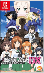 Girls & Panzer Dream Tank Match DX