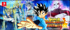 Super Dragonball Heroes World Mission