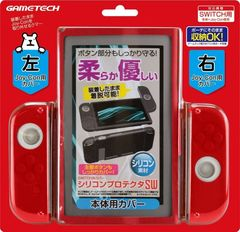 Gametech_nintendo_switch_main_body_silicon_protector_1546437404