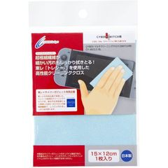 CYBER Multi Cleaning Cloth
