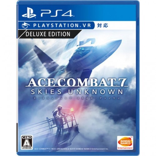 Ace_combat_7_skies_unknown_1546603136