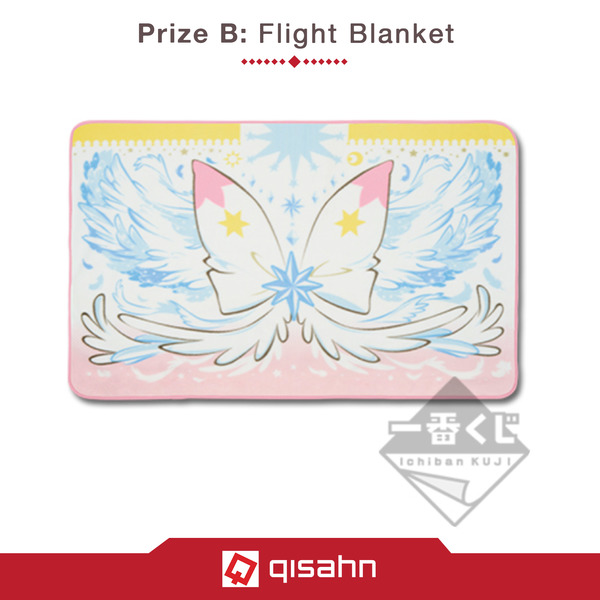 Kuji_cardcaptor_sakura_clear_card_twinkle_little_magic_1548235899