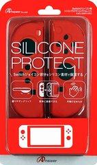 Switch_silicon_protector_for_joycon_1549956842
