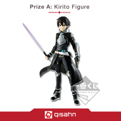 Kuji_sword_art_online_game_project_5th_anniversary_part3_1551157664