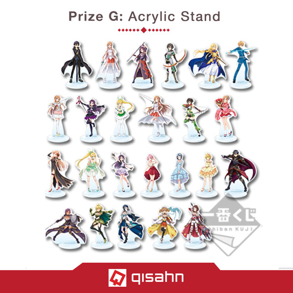 Kuji_sword_art_online_game_project_5th_anniversary_part3_1551157783
