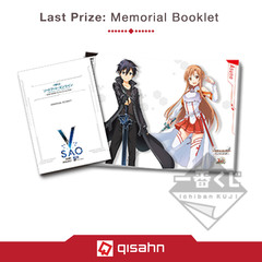 Kuji_sword_art_online_game_project_5th_anniversary_part3_1551157796