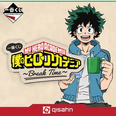 Kuji - My Hero Academia Break Time