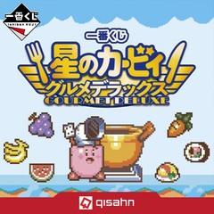 Kuji - Kirby Gourmet Deluxe
