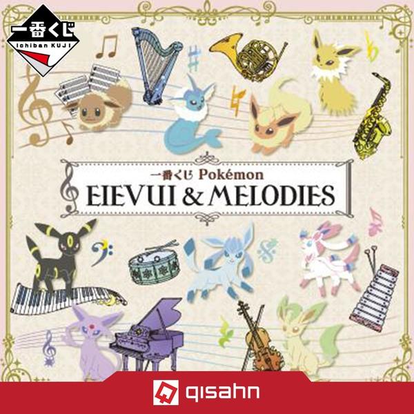 Kuji_pokemon_eievui_melodies_1551238520