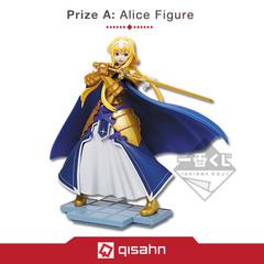 Kuji_sword_art_online_project_alicization_1553139122