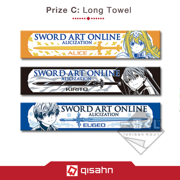 Kuji_sword_art_online_project_alicization_1553139138