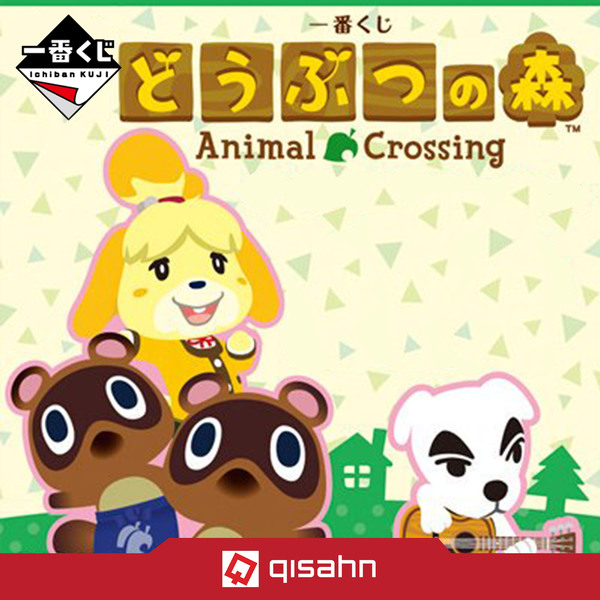 Kuji_animal_crossing_everyday_is_a_special_day_1553140533