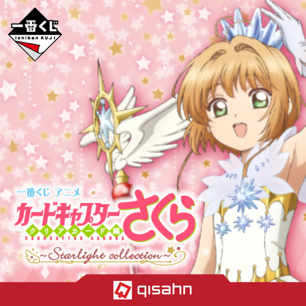 Kuji_cardcaptor_sakura_clear_card_starlight_collection_1553141447