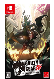 Guilty_gear_20th_anniversary_edition_1553142710