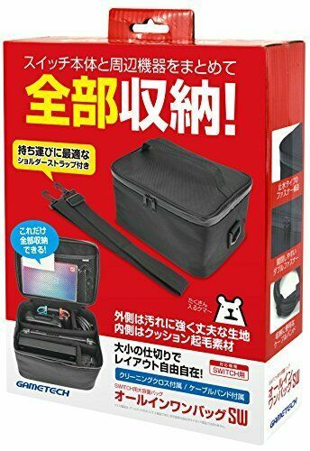 Gametech_allinone_bag_for_nintendo_switch_1553767749