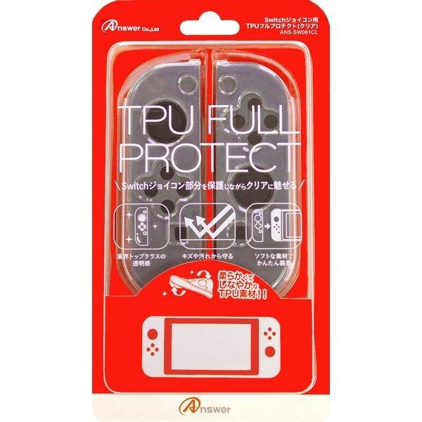 Answer_switch_tpu_full_protect_1553768517