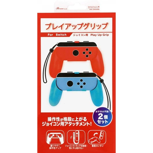 Answer_switchup_grip_for_joycon_1553769860